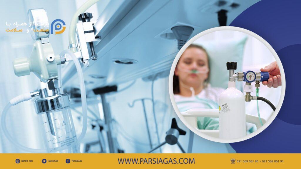 گاز پزشکی و بیمارستانی