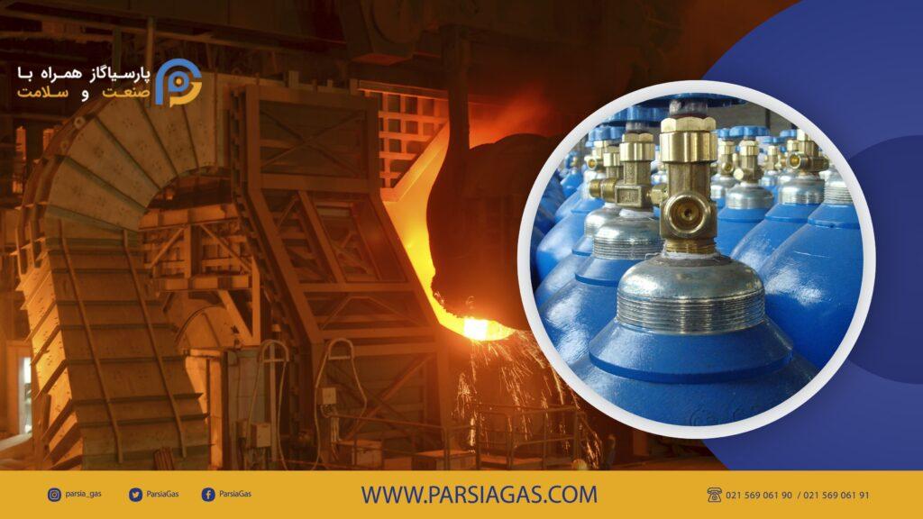 کاربرد گازها در صنعت فولاد